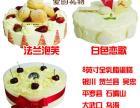 石嘴山AILI爱的礼物蛋糕店生日速递快配送大武口惠安惠农区