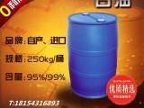 现货低价供应工业级丙三醇