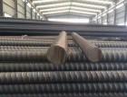 浙江金华市哪里有沙钢永刚中天,免检的钢材有哪些国标的钢材标准