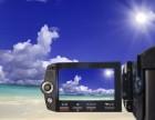 宣传片,宴会,年会,晚会,会议等视频拍摄 视频后期剪辑