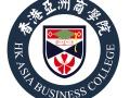 广州mba,15年诚信优秀口碑,亚商学院MBA班招生介绍