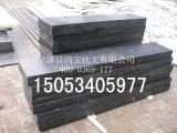 加工黑色含硼板聚乙烯屏蔽中子板