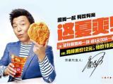 深圳正新鸡排加盟电话多少/正新鸡排怎么做/正新鸡排公司