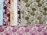 JBL/金佰利提花割绒圈割绒全割绒装饰布沙发布窗帘布 来样定做