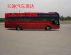 从义乌到乐山直达汽车(+(15258847896)+)的长途