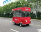 流动冰淇淋车加盟费/电动环保冰淇淋车加盟/奶茶加盟