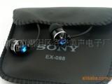 耳机批发 索尼088 带钻耳机 时尚新款 MP3金属耳机 重低音