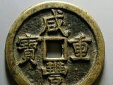 私人常年现金收购古钱币 个人收购古玩古董 现金交易古玩古董