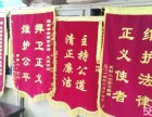 西青区资深律师咨询 合同 债务 离婚律师-败诉退款