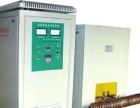 高频焊接机,淬火机,加热机,退火机,淬火机床,超音频加热机