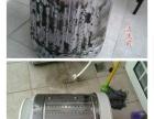 南宁哪里有清洗洗衣机的呢?清洗洗衣机收费是多少?