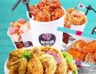 加盟明寺洞韩国炸鸡需要怎么做呢?需要哪些准备?