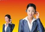 欢迎访问宁波(华帝油烟机)售后维修清洗服务咨询电话