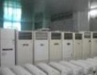 全泰安高价收售家具家电 展柜 厨房酒店设备