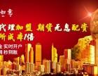 天津苏州金融贷款公司,股票期货配资怎么免费代理?
