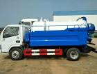湘潭雨湖出售新款东风5吨至20吨吸污车清洗车吸粪车厂家直销
