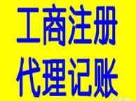 厦门公司注册代理记账出口退税年检