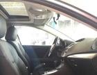 马自达 3星骋 2013款 1.6 自动 精英型-美女私家一手急