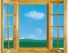 青岛修理门窗 换玻璃换纱网 铝塑门窗 晒衣架 不锈钢铁艺