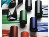 低价供应优质全蜡碳带 树脂碳带 条码打印机碳带 厂家直销