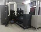 柴油发电机组启动空气系统的工艺限制 限值和安全措施