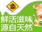 茶计划休闲馆加盟