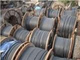 废旧金属废铝空调设备电缆电线旧电梯发电机变压器库存物资等回收