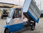 电动挂桶垃圾收集车生产厂家价格