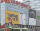 东葛路25平临街奶茶餐饮店底价转让 租金便宜人气旺
