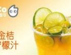海口coco都可奶茶加盟条件-加盟费用-加盟优势