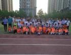 山东东俊体育足球俱乐部