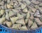 2017金德利新品粽子隆重上市了