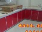 瓷砖橱柜设计制作安装