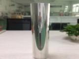 透明PET薄膜PET-TM-050