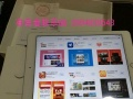 iPad Air2 16G 国行 WiFi+4G 平板电脑