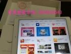 急速转让iPad Air2 16G 国行 WiFi+4G 平板电