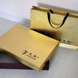 梵欧品牌商城专柜礼盒