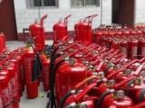 五棵松消防战斗服灭火毯消防应急包维修灭火器年检万寿路消电检