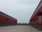出租鄂东滨江新区全新单层钢构厂房