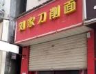 栾川步行街饭店--(免装修)空房出租