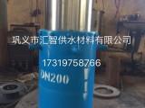 法兰压盘注油式直埋套筒补偿器 直埋式轴向型补偿器 高压管压