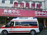 广州白云南方医科大学珠江医院重症患者转院