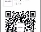 广州特色木桶饭连锁店加盟培训加盟 中餐