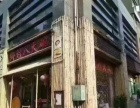 龙岗中心城 爱联地铁口 月租可抵月供的一手铺位
