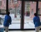 望京擦玻璃 朝阳保洁公司 您身边的保洁
