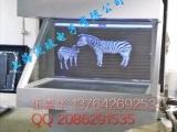漫玻55寸180度3D全息幻影成像系统/全息投影/全息展示柜