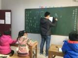 广州推拉绿板X阳江挂式搪瓷绿板C湛江优质黑板可升降