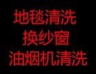 西安专业私定窗纱公司西安换窗纱公司