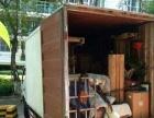 专业搬家搬厂,仓库·企业单位整体搬迁,设备吊装移位