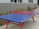 全新乒乓球桌 二手乒乓球桌低价出售